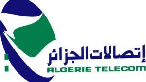 Algeria_telecom