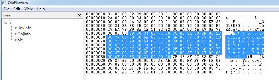 CVE-2018-8373