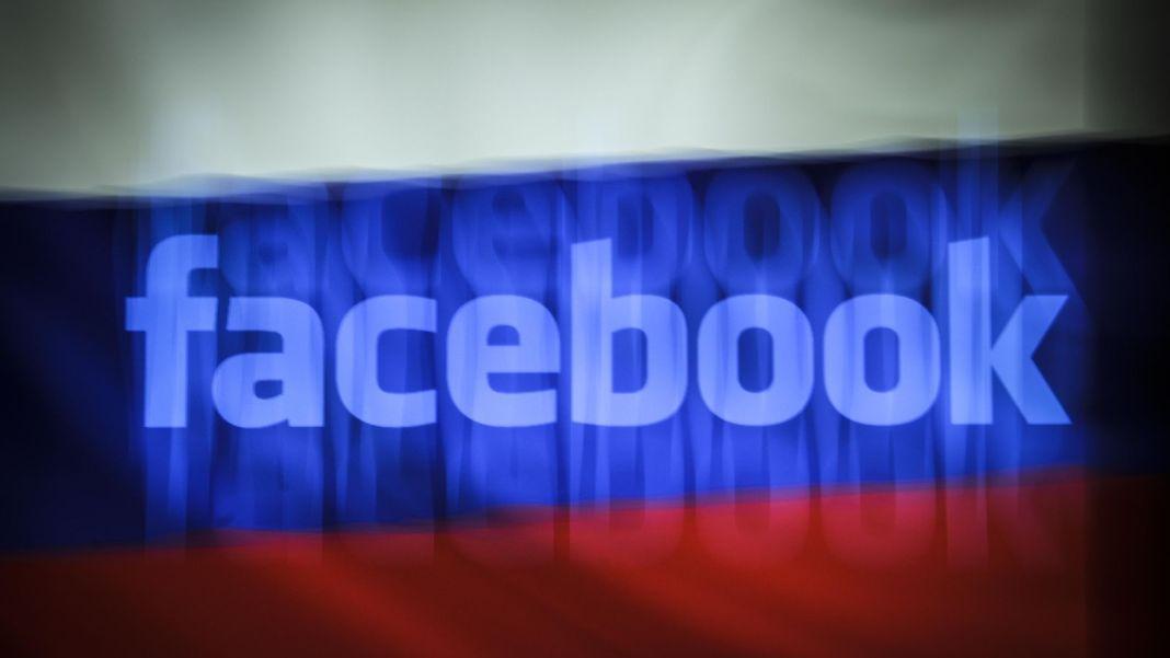 Facebook lên tiếng về vụ việc Nga gây ảnh hưởng đến cuộc tranh cử Mỹ