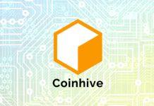 coinhive- mã độc đào tiền ảo securitydaily