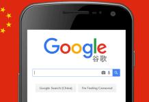 securitydaily Google bí mật trở lại Trung Quốc với Google Search phiên bản kiểm duyệt