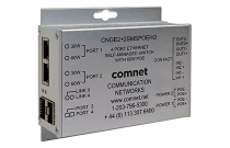 ComNet introduces a new cybersecurity feature