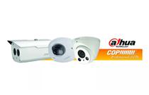 New Dahua cameras from COP Security