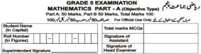 5th Class Math Test Papers Download