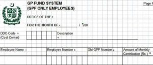 GP Fund Form
