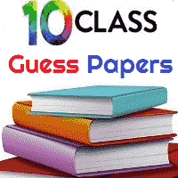 10th-exam-guess-papers