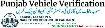 punjab vehicle verification
