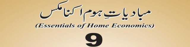 Download 9th Class Home Economics Book