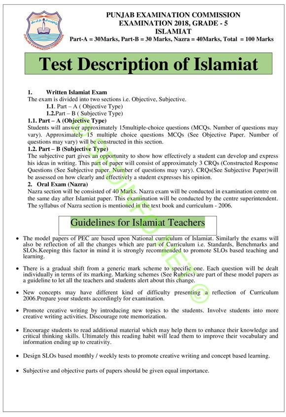 5th Class Islamiyat PEC Model Papers 2018