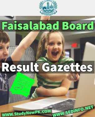 Download 11th Gazette Faisalabad Board Result 2019