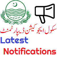 sed-latest-notification