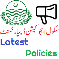 sed-latest-policy