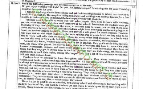 AIOU-BEd-Code-5411-Past-Papers-Spring-2017