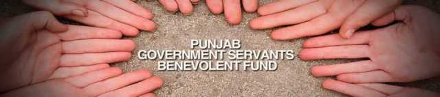 Death/Funeral Grant Punjab Government Servants Benevolent Fund Updated Rates & Form - 2019