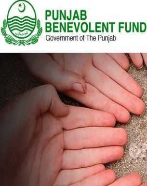 Death/Funeral Grant by Punjab Government Servants Benevolent Fund Updated Rates & Form – 2019