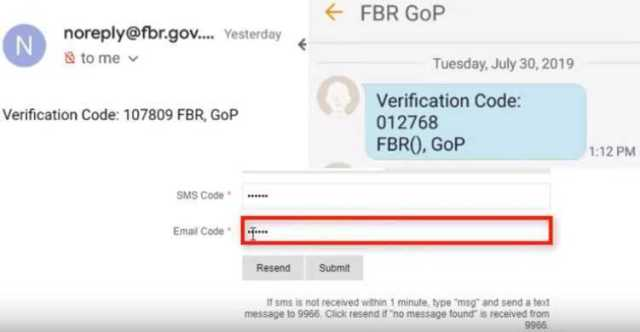 received confirmation code for FBR NTN registration