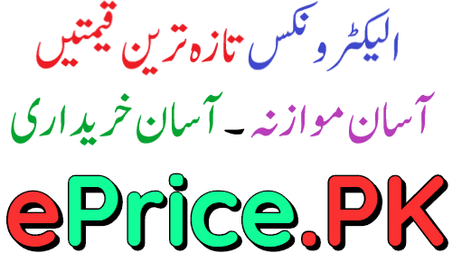 www.eprice.pk Pakistan's electronics prices update