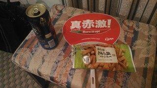 【祝!広島カープ優勝】のセールに期待して広島に遠征した結果