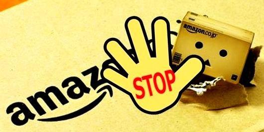 「Amazonせどり」のリスク?多発する出品規制への対応について