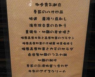 温泉で癒し御宿「由布乃庄」…しっかり休んで何度でも再起動!