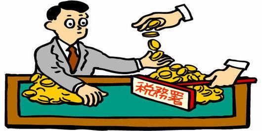 【40.税金】いざ、税理士さんの無料相談へ【せどらーのつぶやき】