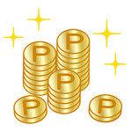 知らぬは損!お金と同等の価値を持つポイントの賢い貯め方とサイトを紹介