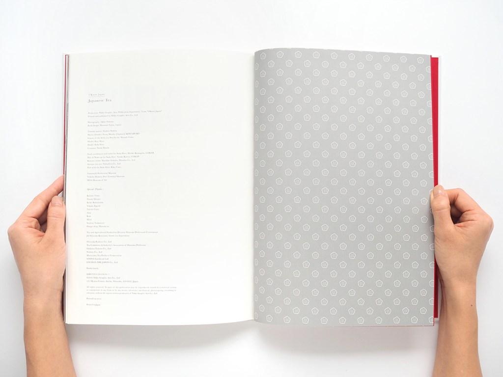 台中型錄雜誌書本設計