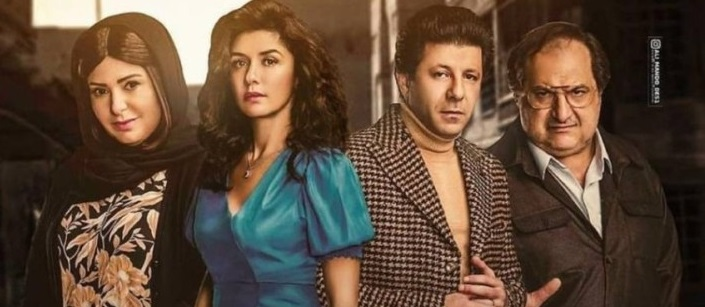 "TV series ""Layalina 80"" poster"