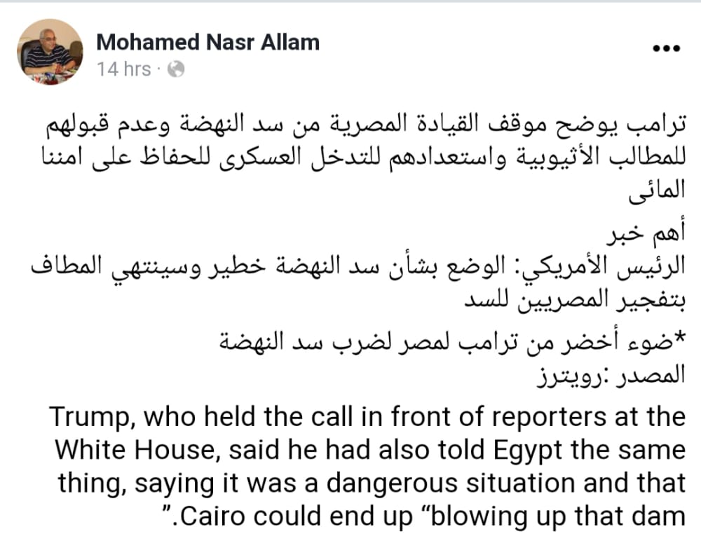 Ex-Egypt Water Minister on his Facebook page