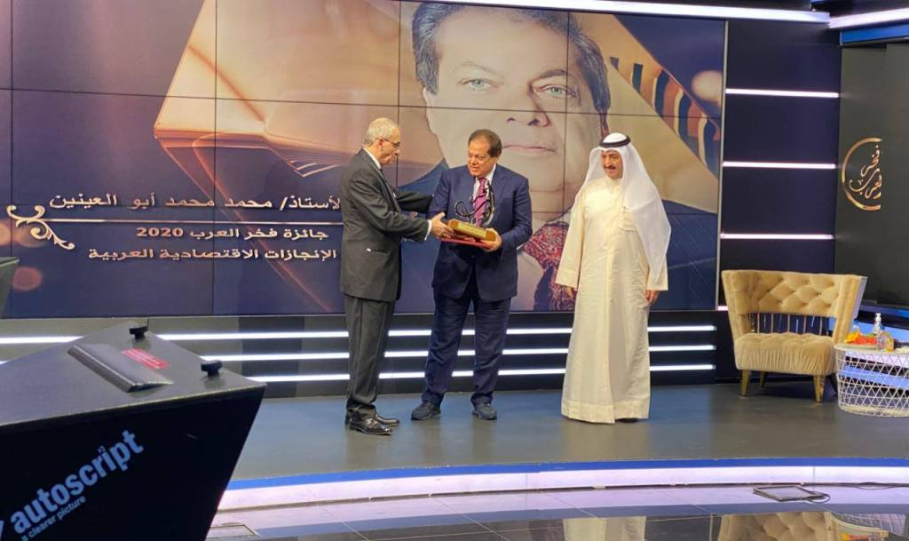 The MP Receives The Award
