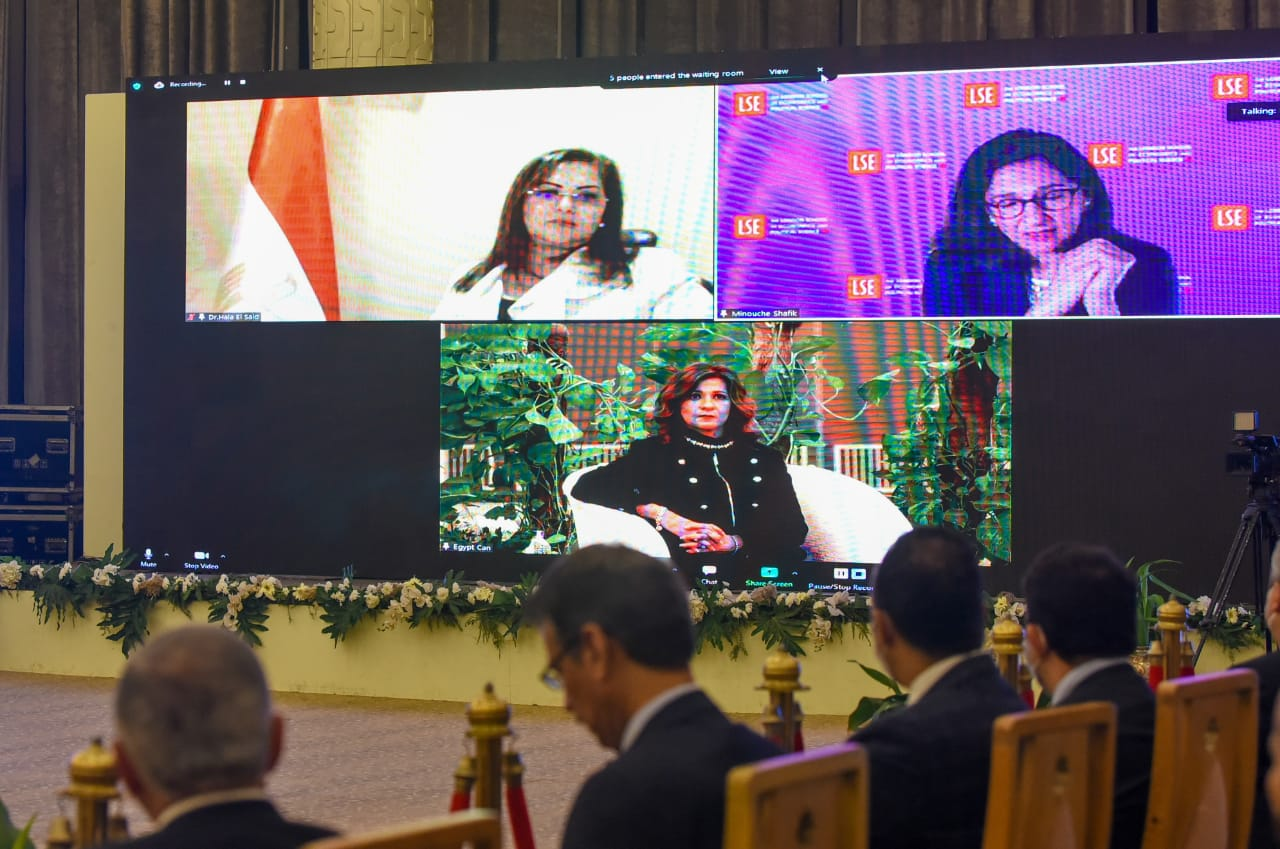 Baroness Nemat Shafik during the confrance