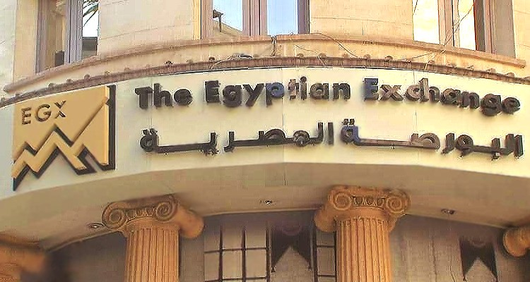 EGX Gains EGP 3.2 Bln in May's 1st Session