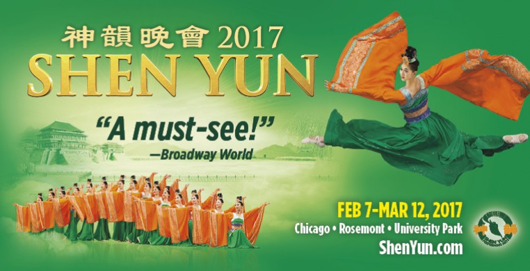 shen yun performing arts see chicago
