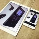 日本通信のiPhone対応ソフトバンク回線格安SIM b-mobile Sに失望…音声通話対応はなくデータ通信のみ