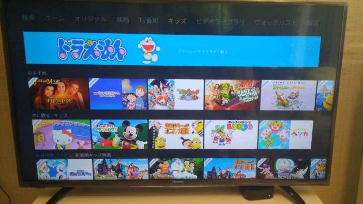 三万円台で大画面43インチテレビを買ってみた。ハイセンスHJ43K3120レビューと評判。