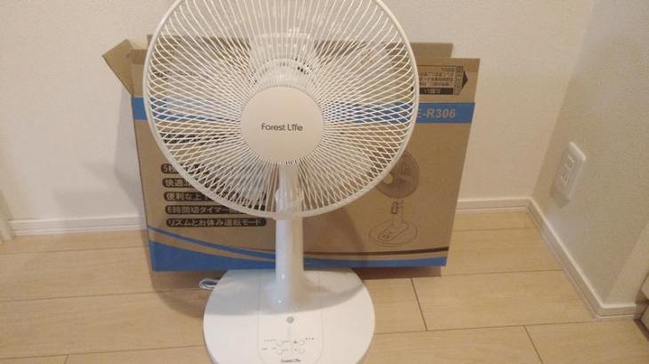 安いリズム風リモコン扇風機をAmazonで購入。リビング寝室で大活躍のおすすめ扇風機でコスパ最高。FLE-R306。