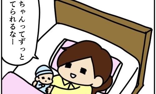 新生児は〇〇?