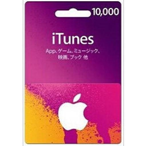 日本itunes 10000點 代收代付【24小時自動發卡】_日本iTunes_日本點數 ...