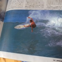 「SurfingWorld」