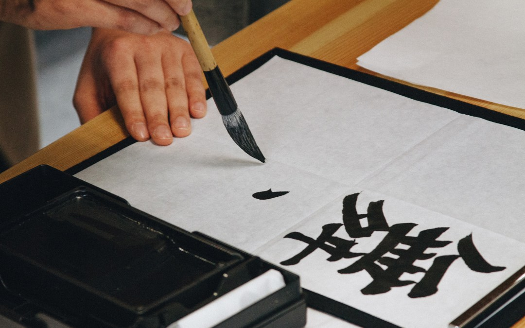 Tracking Tips for Remembering Kanji and other Characters
