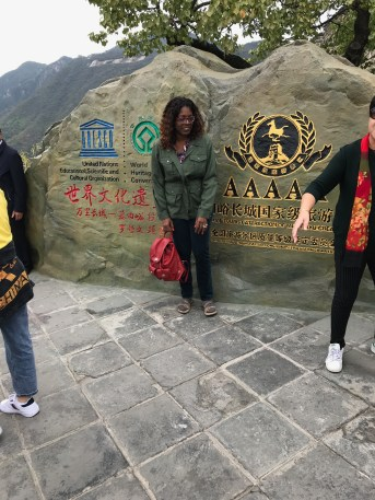 Great Wall Entry_2019-10-12 10.42.50