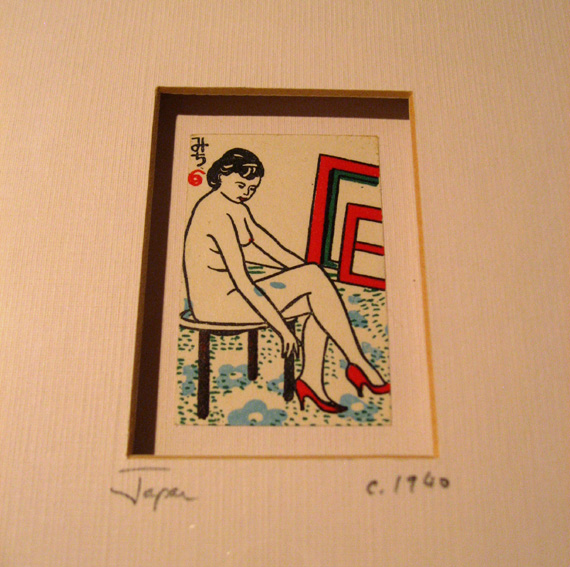 Art idea--cigarette-cards from japan