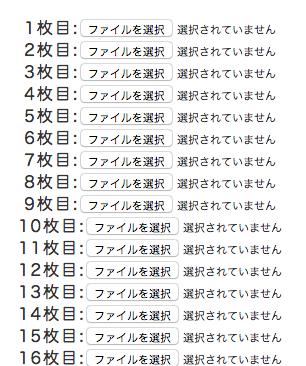 スクリーンショット 2016-01-22 0.17.49