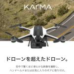 GoProの新製品『HERO5』『Karma』『ジンバル』が一挙に発表された!