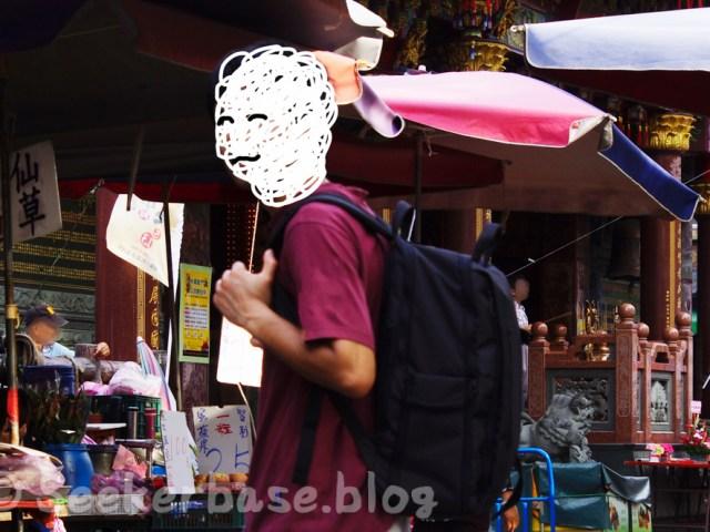 『台湾』へ初めての海外1人旅!その準備から観光までの記録