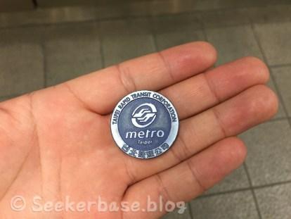 コインを買って電車に乗る