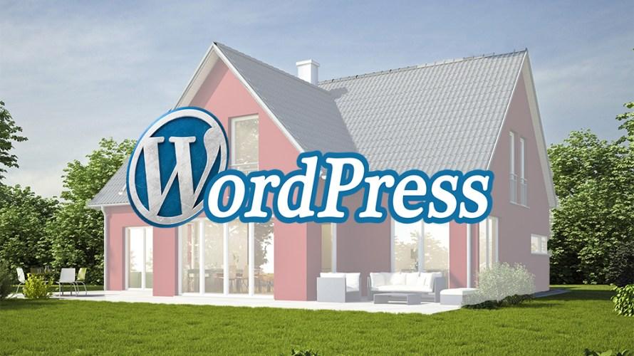 WordPress構築のためのドメインとサーバーの取得、そしてインストールまでの手順