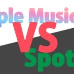 『Apple Music』vs『Spotify』ならアップルミュージックをオススメする
