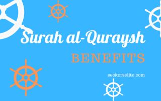 Surah al-Quraysh