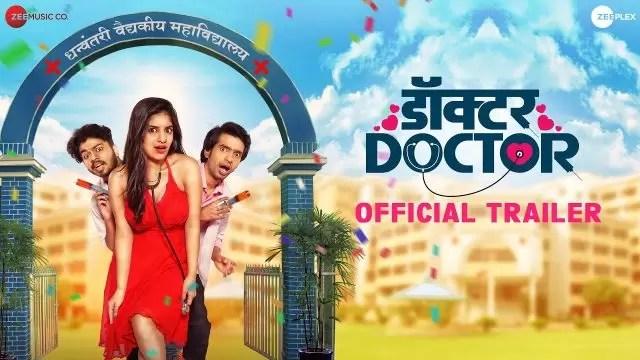 Doctor Doctor Marathi Movie Download